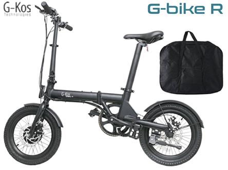Bicicletta Elettrica A Pedalata Assistita Pieghevole