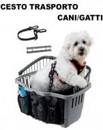 Cesto Bici Trasporto Cani, Gatti o Animali Anteriore al Portacesto in Plastica con Guinzaglio e Cuscino