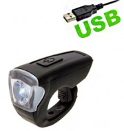 Fanale Bici Anteriore a Batteria Ricaricabile USB al Manubrio GUM LIGHT