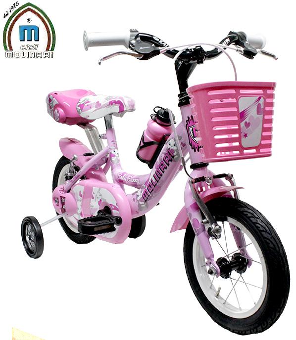 Bici 12 Pollici Bimba Da 2 A 5 Anni Con Stabilizzatori Modello Venere